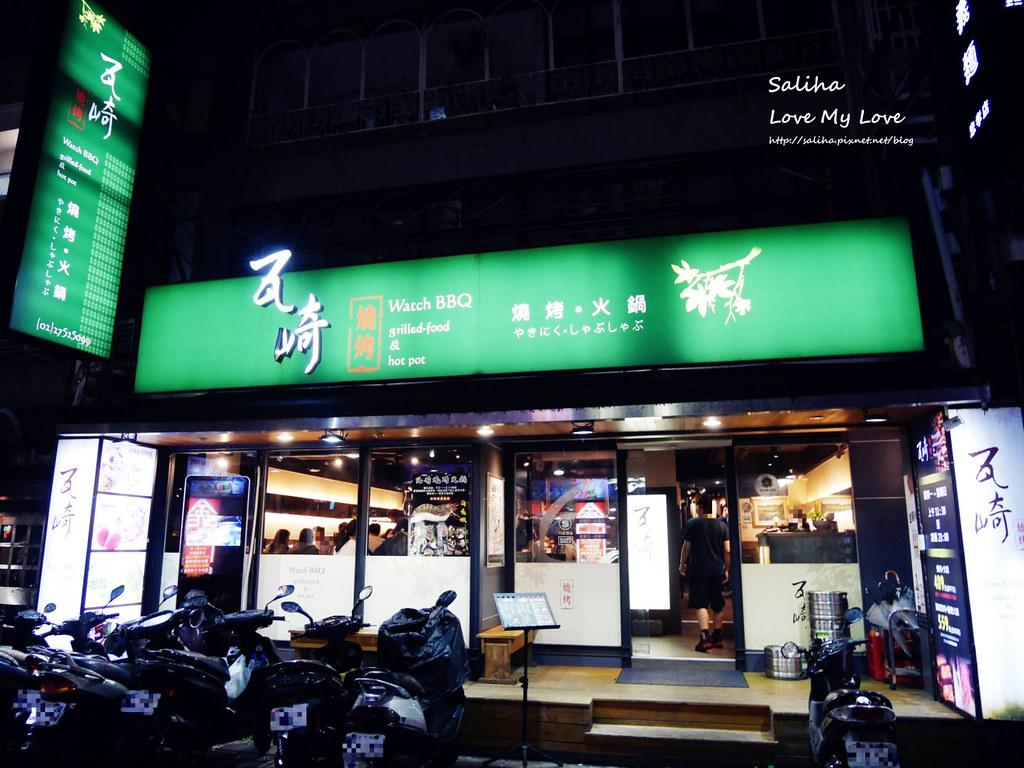 台北東區sogo附近餐廳美食瓦崎敦南店燒烤火鍋吃到飽忠孝復興站 (1)
