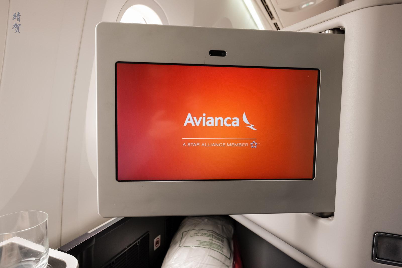 Avianca welcome screen