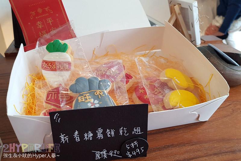 順道菓子店 (6)