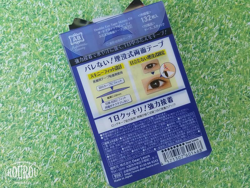 日本AB美妝小物11