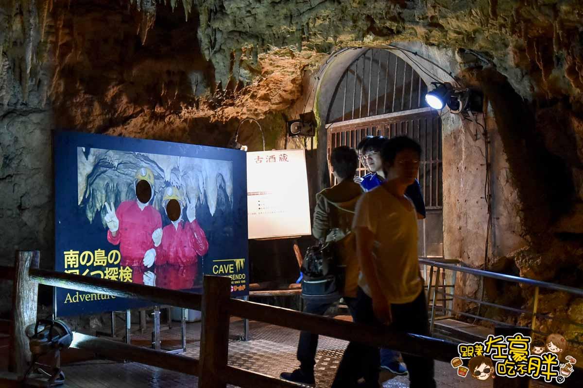 沖繩世界王國村玉泉洞-46