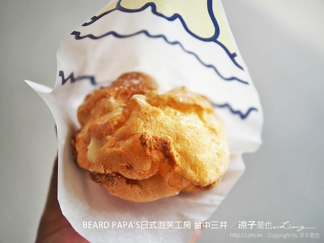 BEARD PAPA'S日式泡芙工房 台中三井 18