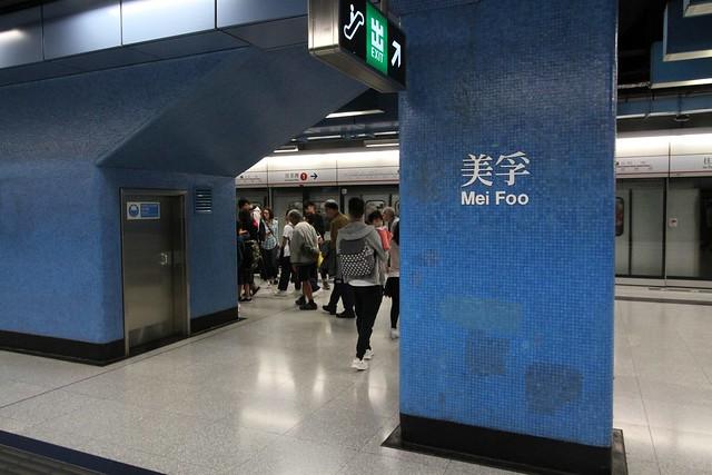 Tsuen Wan line platforms at Mei Foo station