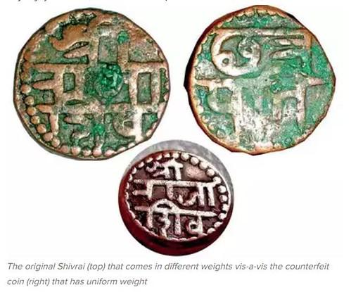 Fake Maratha ruler coin