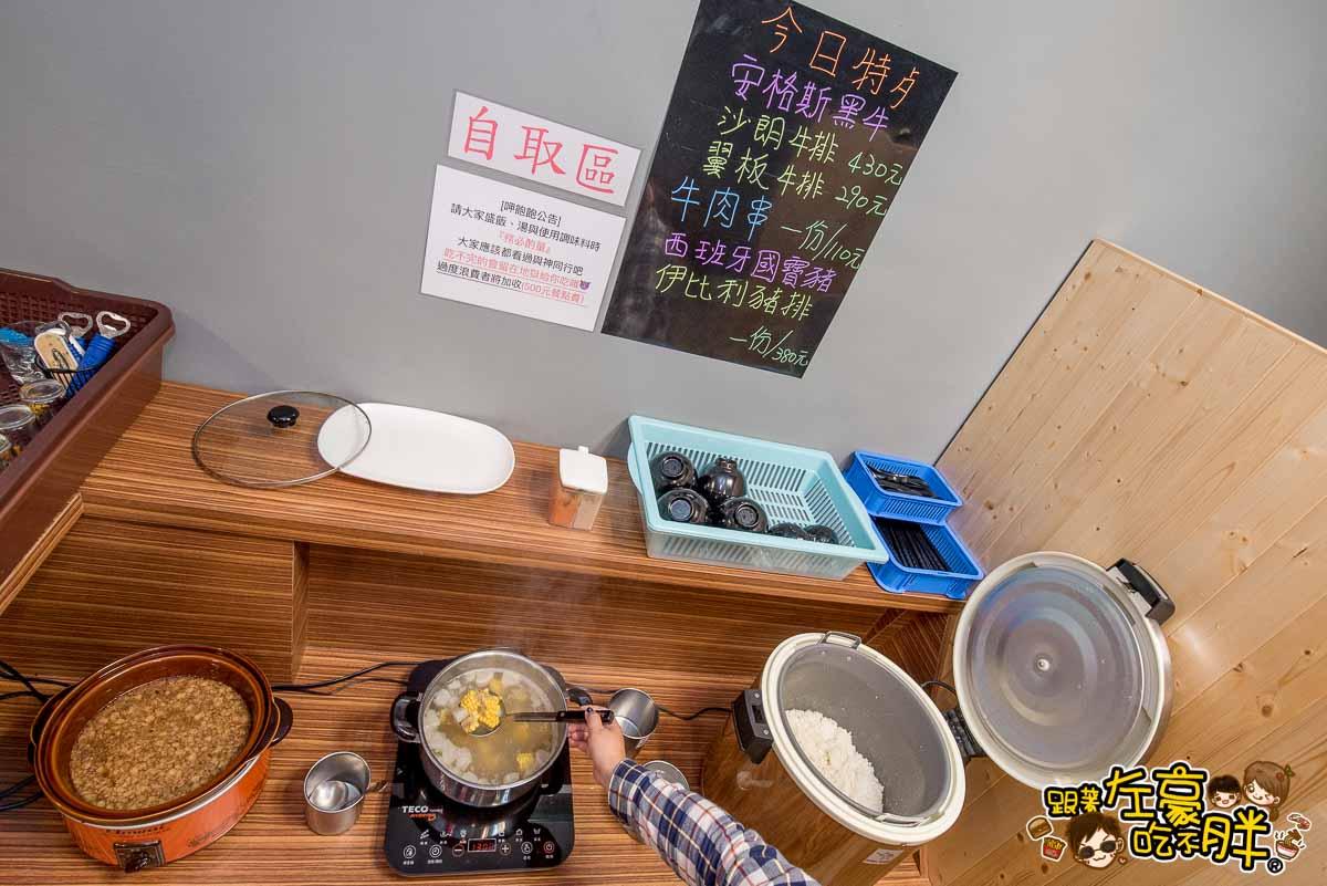 澎湖燒烤 呷飽飽燒烤屋-1