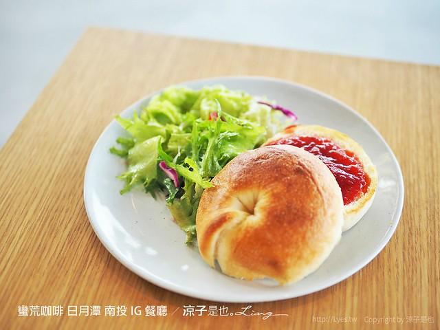 蠻荒咖啡 日月潭 南投 IG 餐廳 24