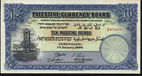 O_$10 Jan. 1.1944 Palestine Currency Board PMG 40 serial B874331 front