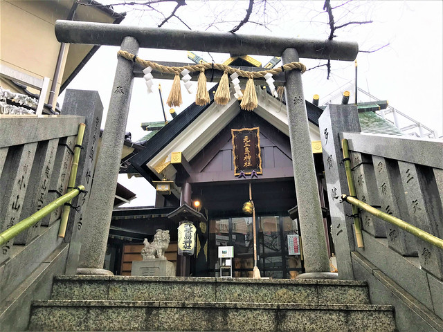 motomishima-gosyuin018