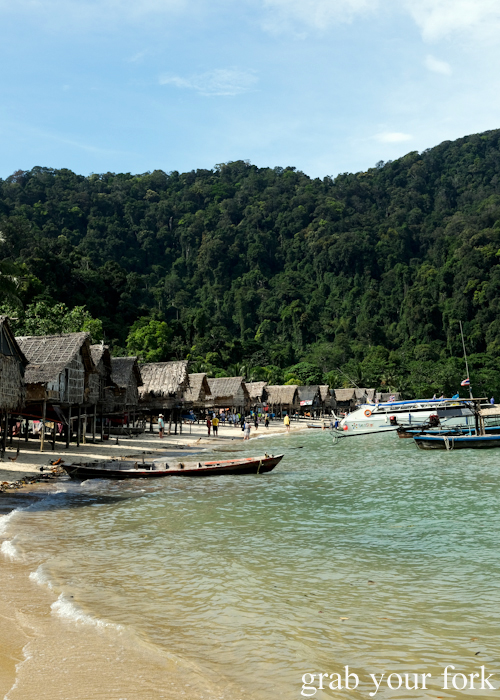 Traditional Moken huts in Au Bon Yai Bay, Surin Island, Khao Lak, Thailand