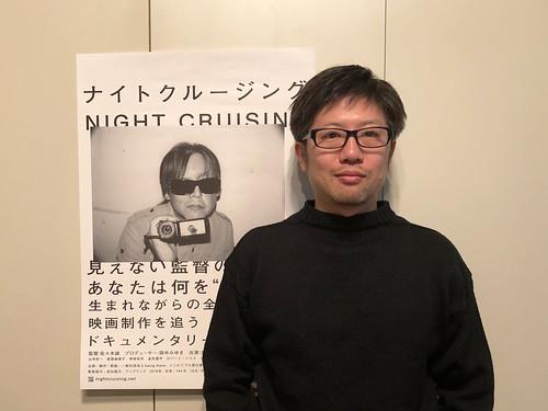 映画『ナイトクルージング』 佐々木誠監督