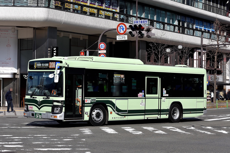 kyotoshi_3490