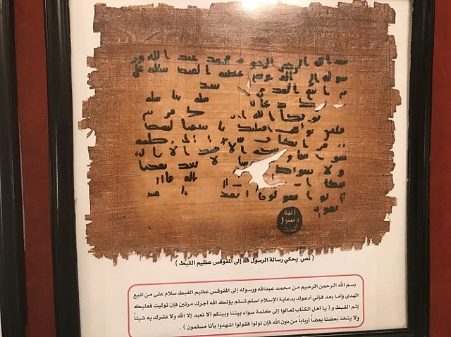 "2812 6 Interesting Facts about the ""Ring"" of the Prophet Muhammad S.A.W 01"