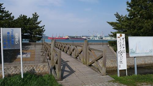 星の浦海浜公園②