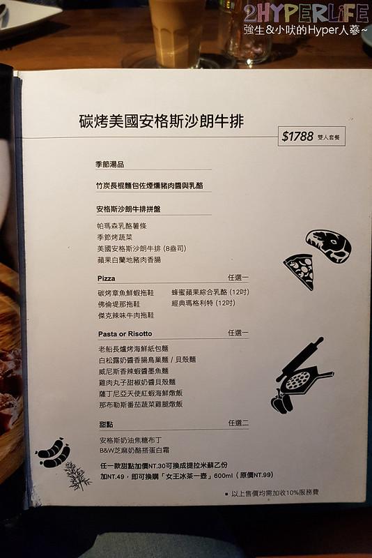 拼圖食庫菜單 (3)