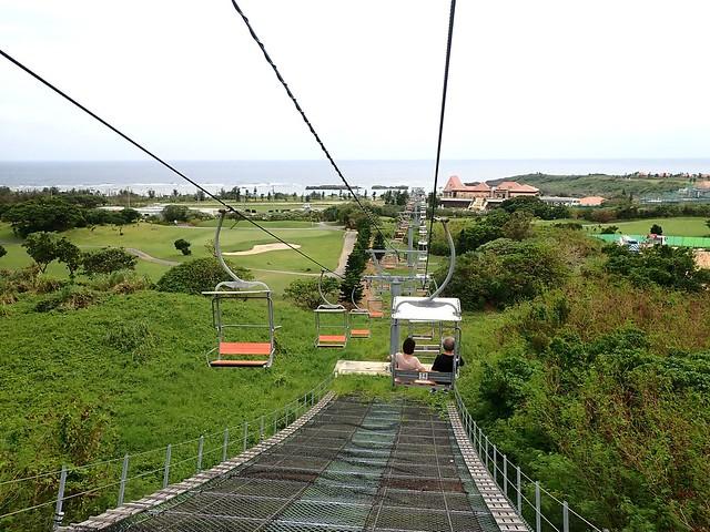 Photo:Shigira Lift, Miyako Island, Okinawa By Kzaral