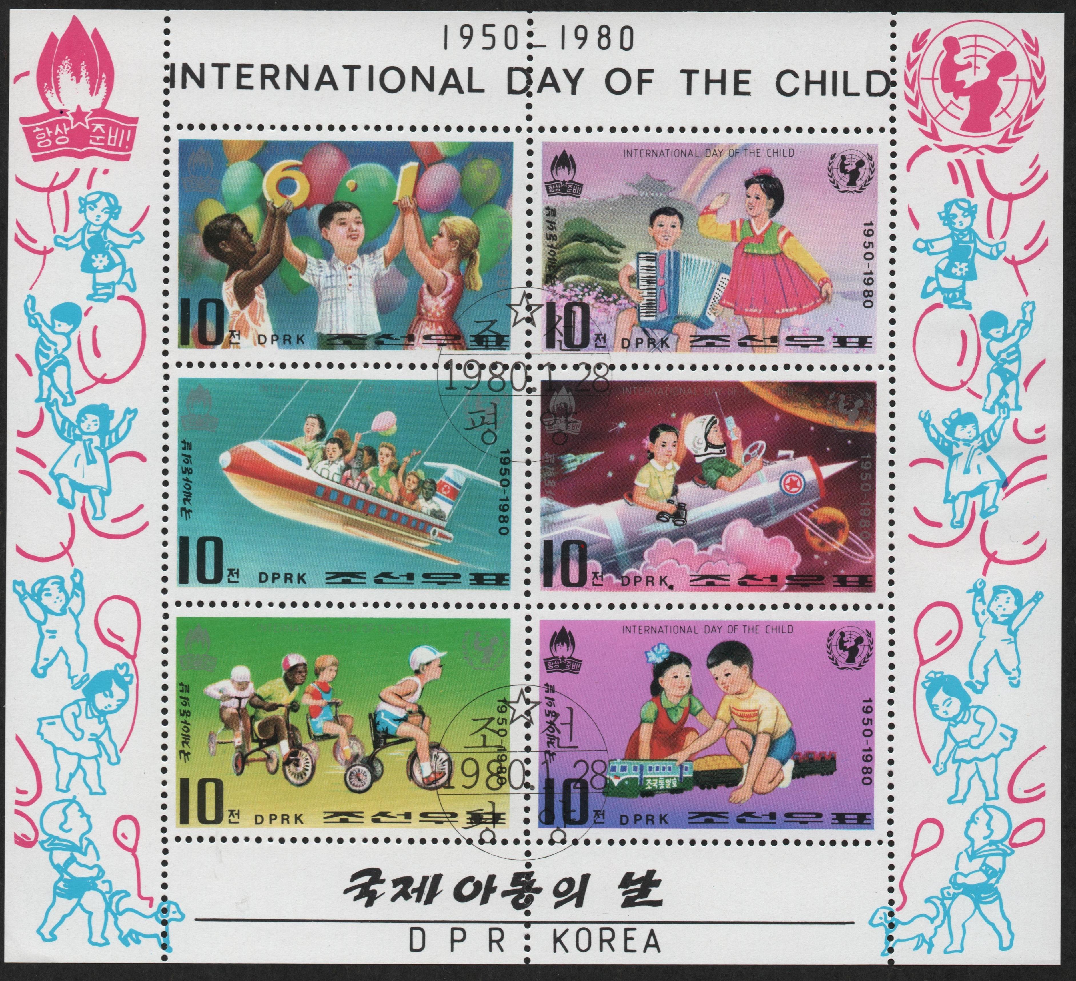 Democratic People's Republic of Korea - Scott #1912a (1980) miniature sheet of 6