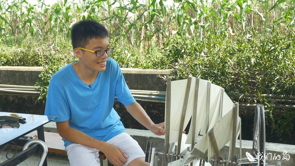 桃園武陵高中的戴子頡設計葉片的時候特別注意到,要留給魚兒一條生路。