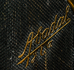 Abadal Grille