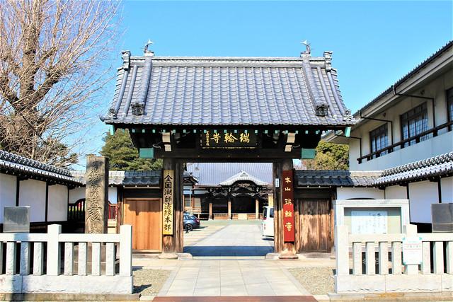zuirinji-gosyuin001
