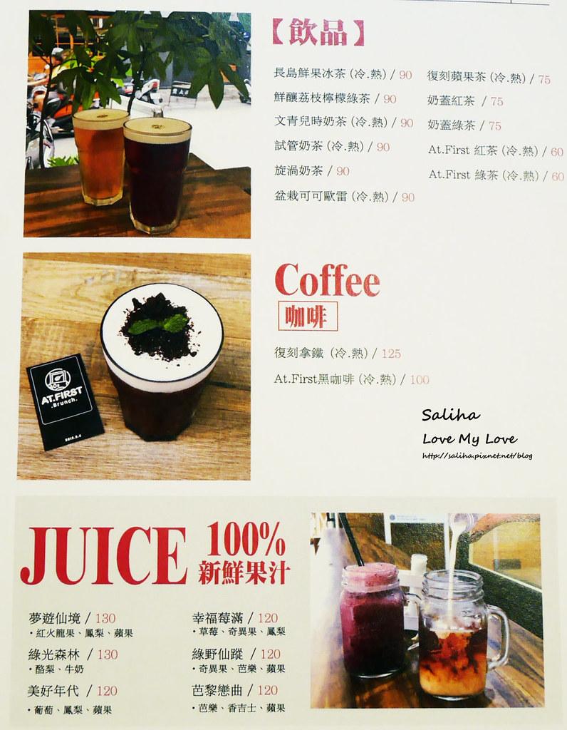 台北東區餐廳At First Brunch 緣來忠孝店訂位價位價目表菜單menu (4)