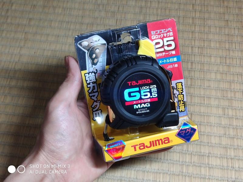 タジマ セフコンベ Gロックマグ爪25 開封 (1)