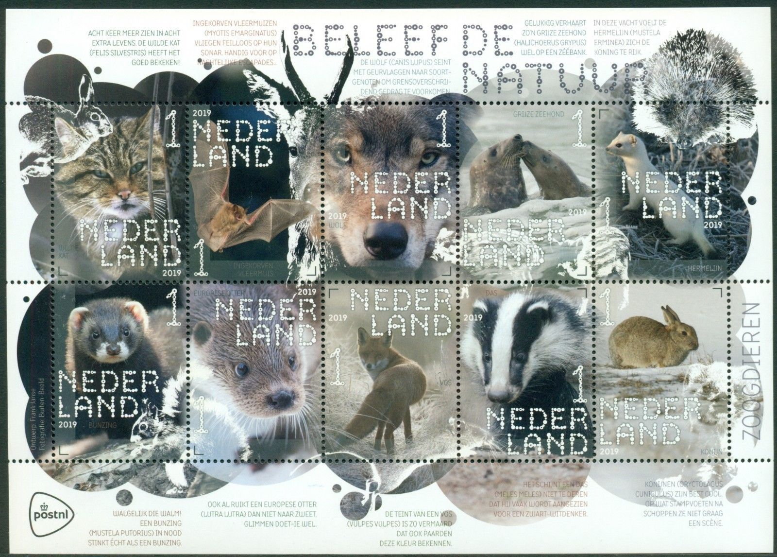 Netherlands - Experience Nature (January 2, 2019) miniature sheet of 10