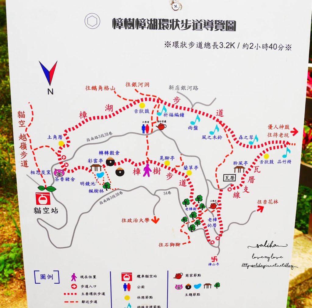 台北貓空樟樹步道樟湖步道登山地圖