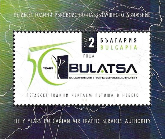 Bulgaria - 50th Anniversary of the Bulgarian Air Traffic Service Authority (February 15, 2019) souvenir sheet