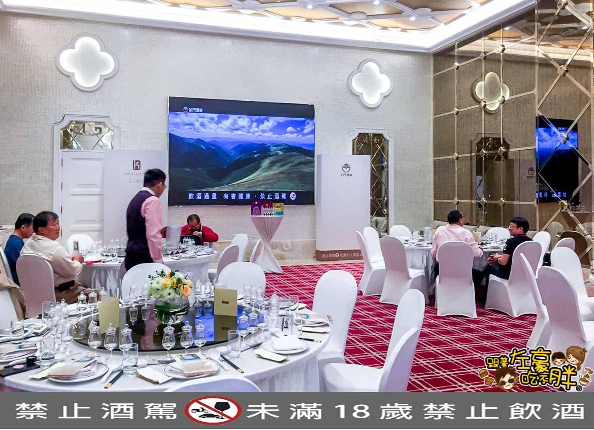 金門酒廠 陳年高粱酒-3