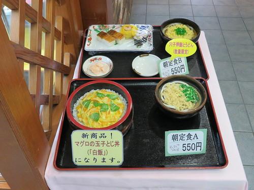 中山競馬場の京樽ガーデンの朝定食