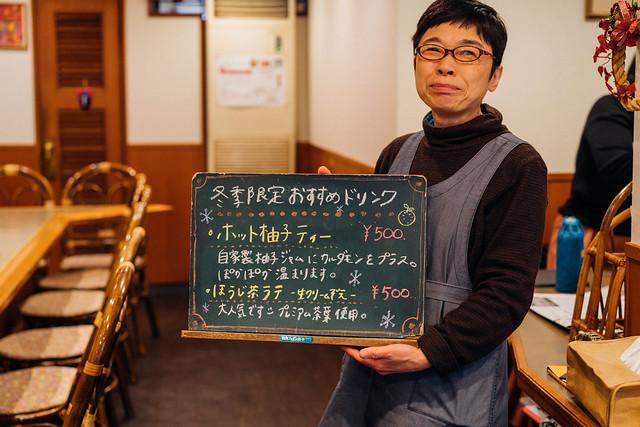 Seto_Suehiro_16