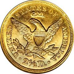 1848 CAL Quarter Eagle reverse