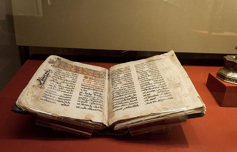 Лекционарий, послания апостола Павла (Шлиха). Иран, Урмия, 1243