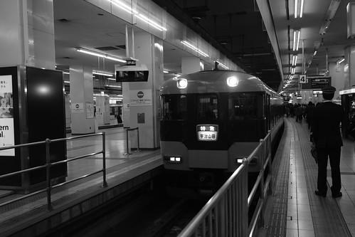 24-02-2019 at Nagoya (23)