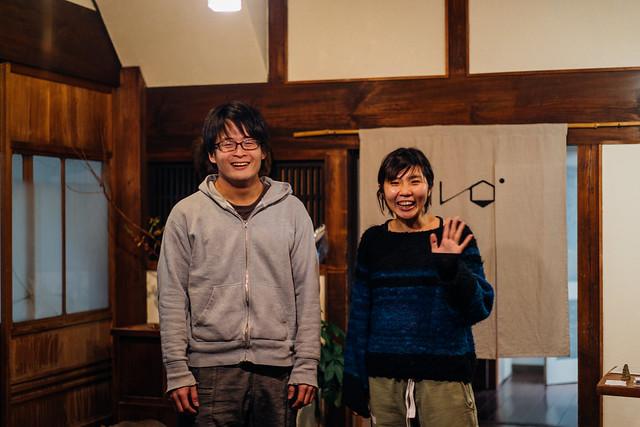 Seto_Masukichi_08
