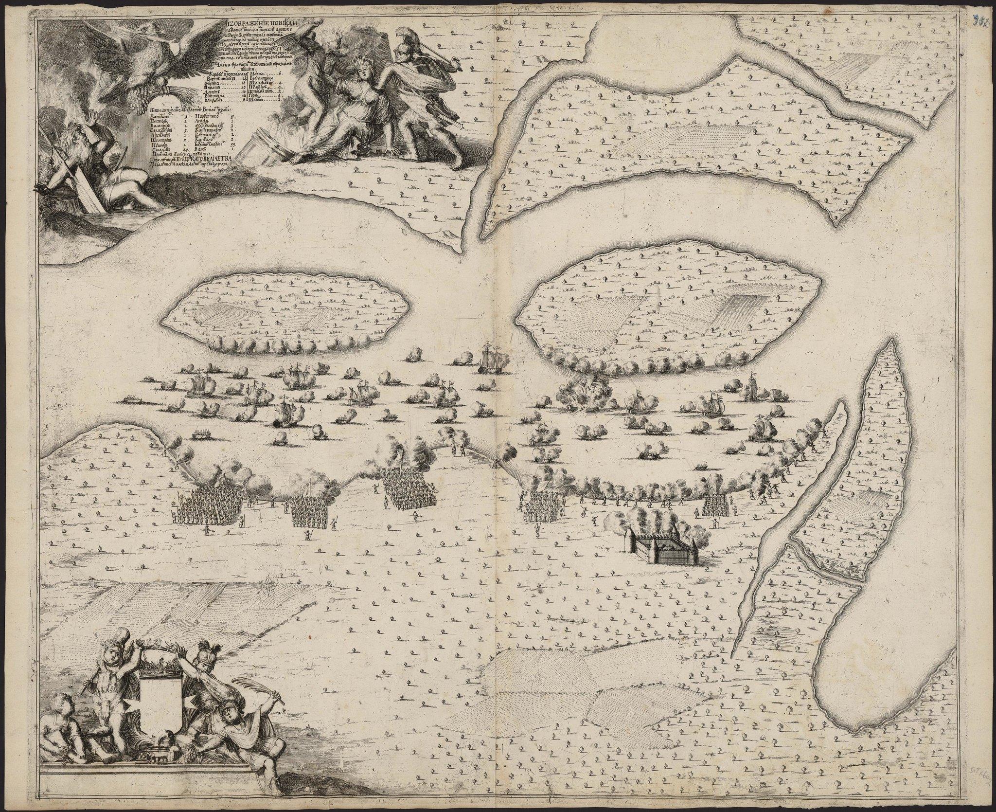 1704. Адриан Шхонебек. Изображение победы над флотом швецким на реке Амовже