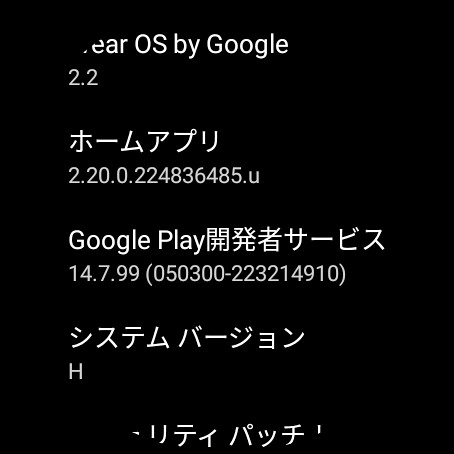 Wear OS by google 2.2