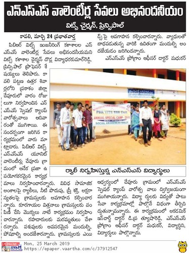 Kuppam news paper