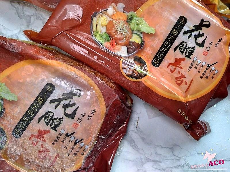 食下有約 食蔬茶齋_8