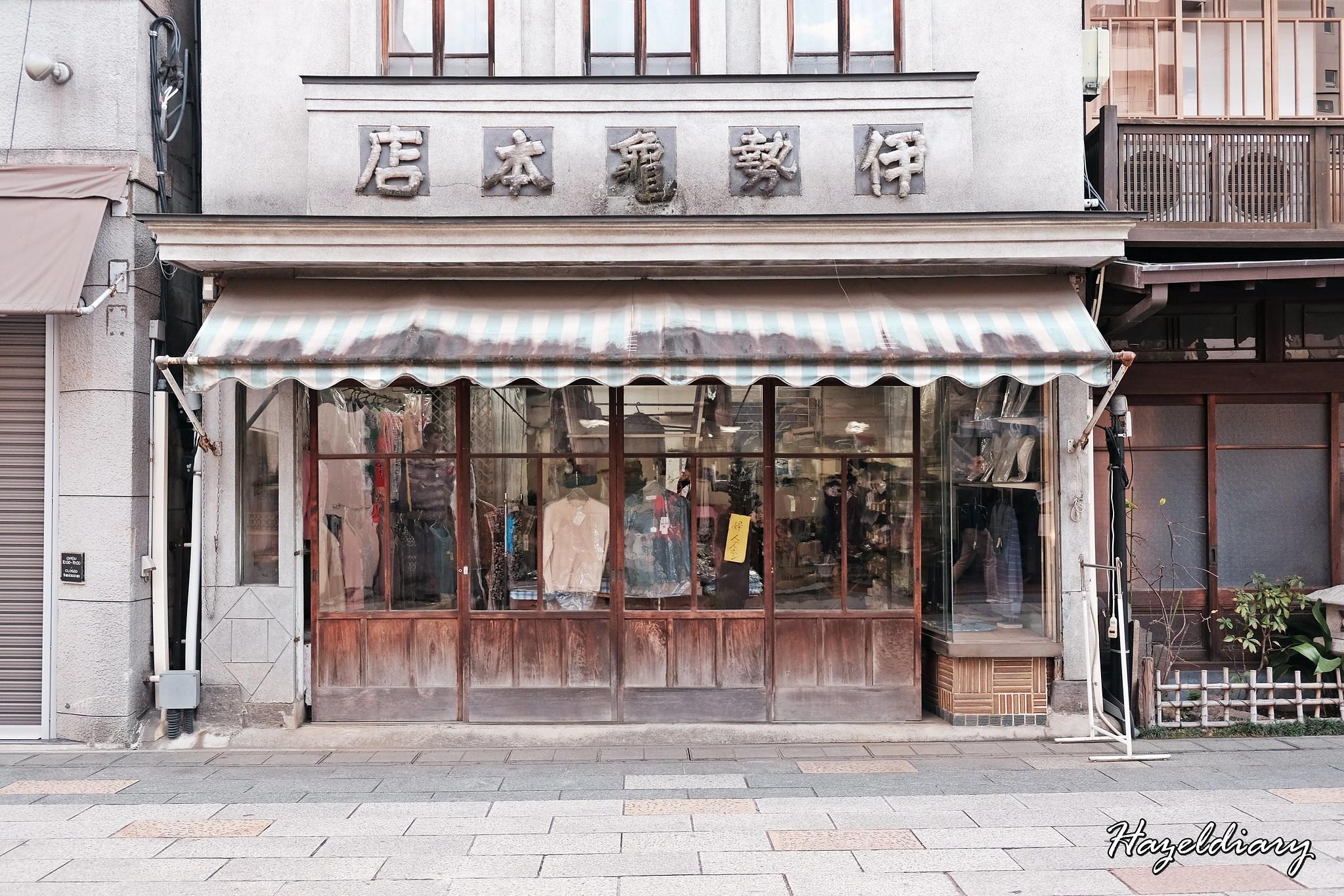 Kawagoe Shophouses