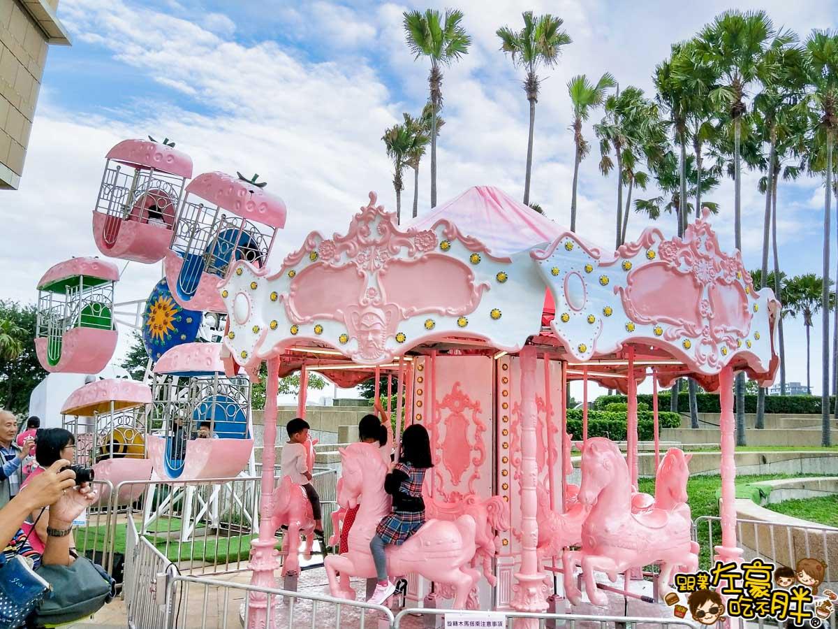 粉紅樂園夢時代-32