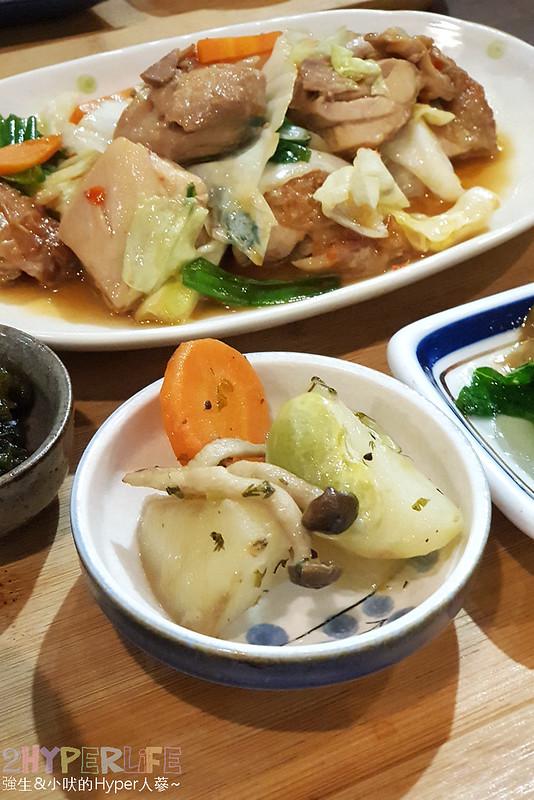 禾豐田食 (22)