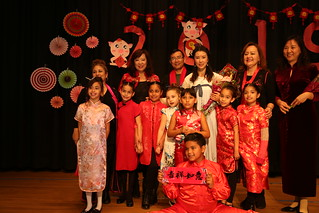 February 6-8 '16 Central Elementary School Chinese New Year Celebration