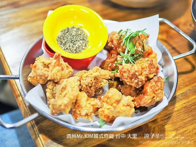 濟州Mr.KIM韓式炸雞 台中 大里 19