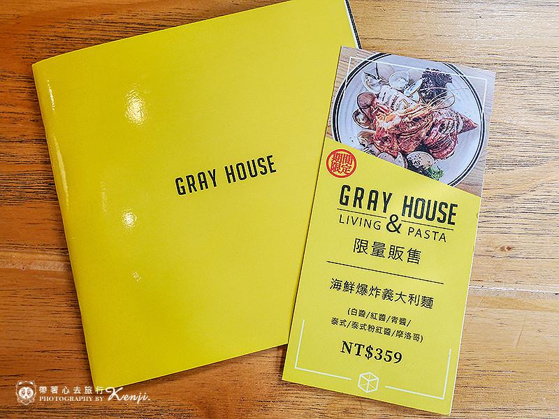 gray-house-14