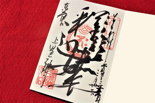 uenodaibutsu040