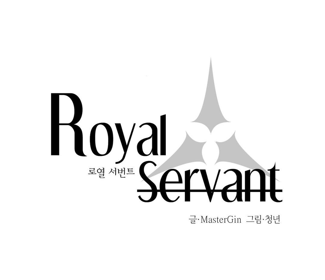 [ Manhwa ] Người Hầu Hoàng Gia Chap 25 page 2 - Truyentranhaz.net