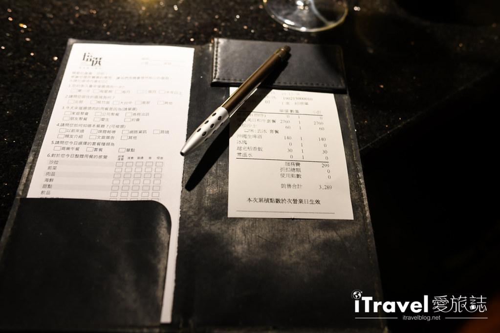 台中餐厅推荐 塩选轻塩风烧肉 (46)