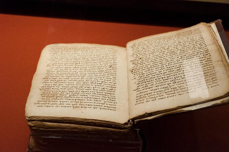 Сборник комментариев к библейским книгам. Северная Италия (?). 1276-77 - 1284-85