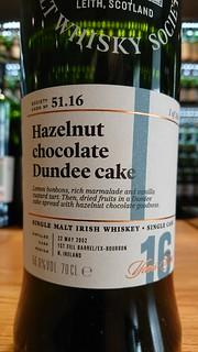 SMWS 51.16 - Hazelnut chocolate Dundee cake